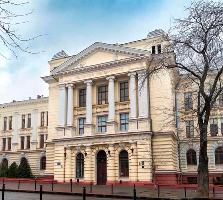 Odessa-National-Medical-University-01