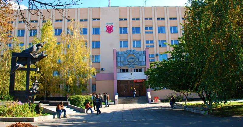 Poltava State medical university 2