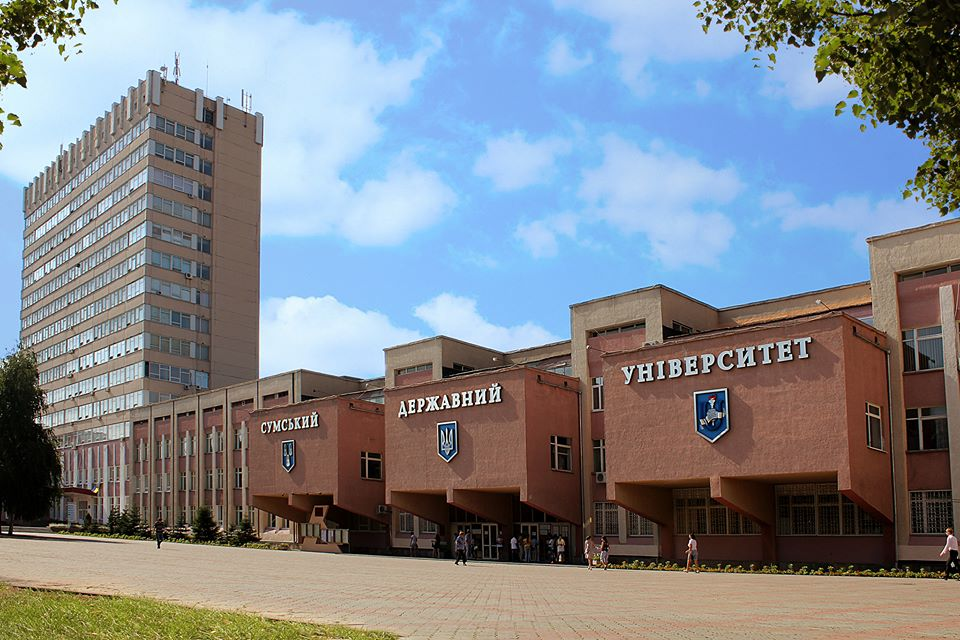 Sumy State Medical University 1